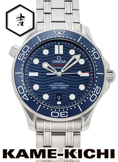 オメガ シーマスター300M コーアクシャル マスタークロノメーター Ref.210.30.42.20.03.001 新品 ブルー (OMEGA Seamaster 300M Co-AxIal Master Chronometer)【】
