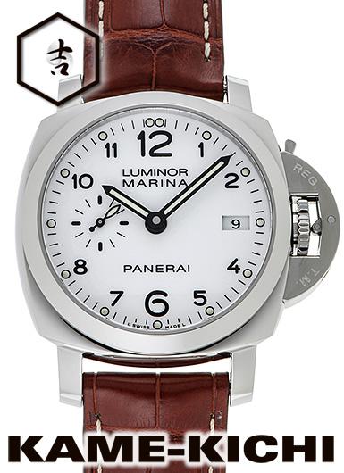【中古】パネライ ルミノール1950 3デイズ Ref.PAM00523 ホワイト (PANERAI LumInor 1950 3Days)