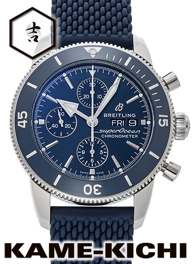 ブライトリング スーパーオーシャン ヘリテージII クロノグラフ Ref.A275C-1QRC 新品 ブルー (BREITLING Super Ocean HerItageII Chronograph)【】