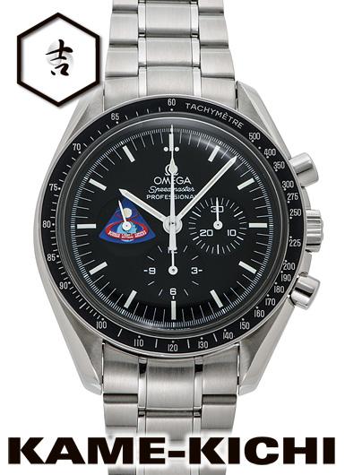 【中古】オメガ スピードマスター プロフェッショナル ミッションズ アポロ8号 Ref.620153 ブラック (OMEGA Speedmaster Professional Missions Apollo XIII)