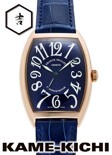 【中古】フランク・ミュラー トノウカーベックス Ref.6850SC ブルー (FRANCK MULLER Tonneau Curvex)
