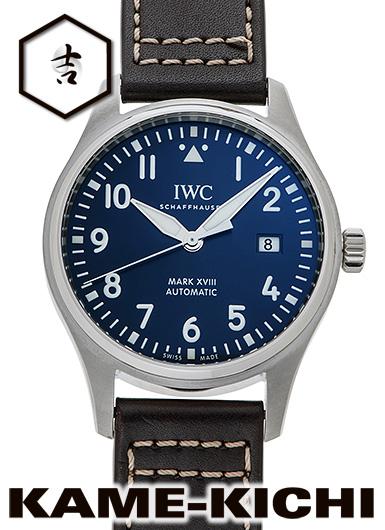 IWC マークXVIII プティ プランス Ref.IW327010 新品 ブルー (IWC Mark XVIII Le Petit Prince)