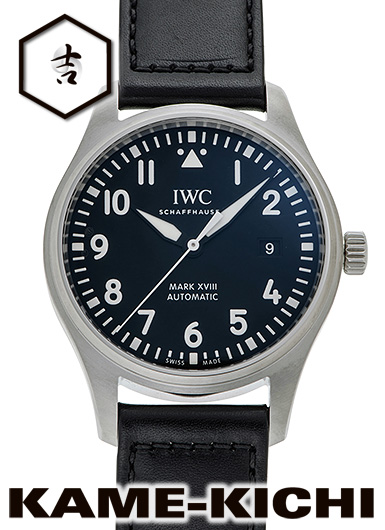 【中古】IWC マークXVIII Ref.IW327001 ブラック (IWC Mark XVIII)