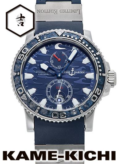 【中古】ユリス・ナルダン Chronometer ブルー マキシ マリーン Surf) ダイバー クロノメーター ブルー サーフ Ref.263-36LE-3 ブルー (ULYSSE NARDIN Maxi Marine Diver Chronometer Blue Surf), アサカワマチ:fb81fe99 --- sunward.msk.ru