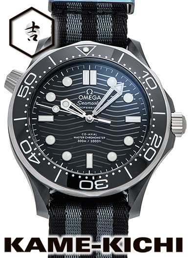 オメガ シーマスター ダイバー 300M コーアクシャル マスタークロノメーター Ref.210.92.44.20.01.002 新品 ブラック (OMEGA Seamaster Diver 300M Co-Axial Master Chronometer)【】