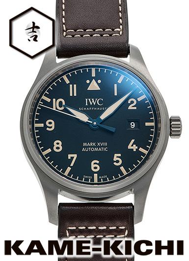 【中古】IWC マークXVIII ヘリテージ Ref.IW327006 ブラック (IWC Mark XVIII Helitage)