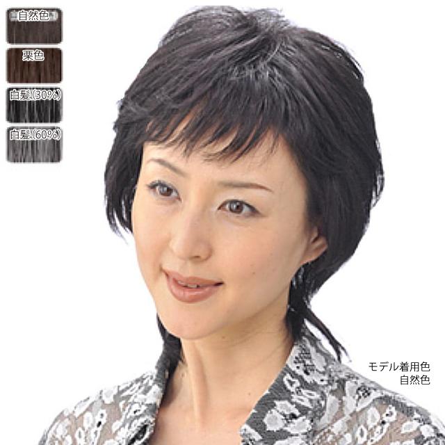 ご購入で送料無料 北海道 沖縄 一部地域を除く マーケティング ソシエ城之内 モアヘアピース MH-10 新作販売 つむじ 女性用かつら 部分かつら 部分ウィッグ