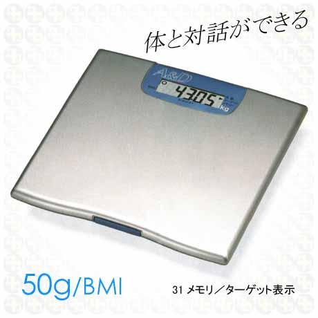 A&D 高精度50g表示体重計 UC-321