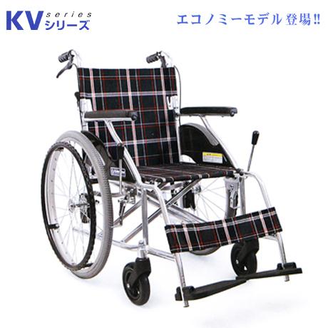カワムラ KV22-40SB アルミ標準車いす【非課税品】