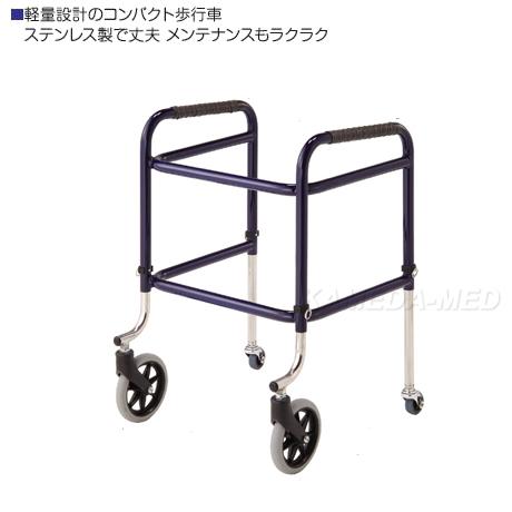 アルコーキューブCN (室内用軽量コンパクト歩行車・トレイなし)【非課税品】