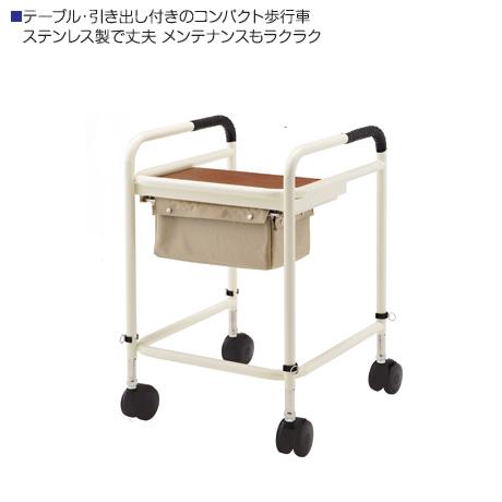 アルコーニューセルフウォーカー(室内用歩行車)【非課税品】