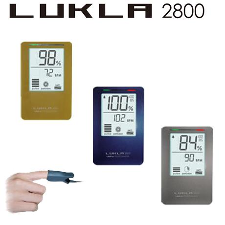 ユビックス ルクラ2800(LKL-2800m)