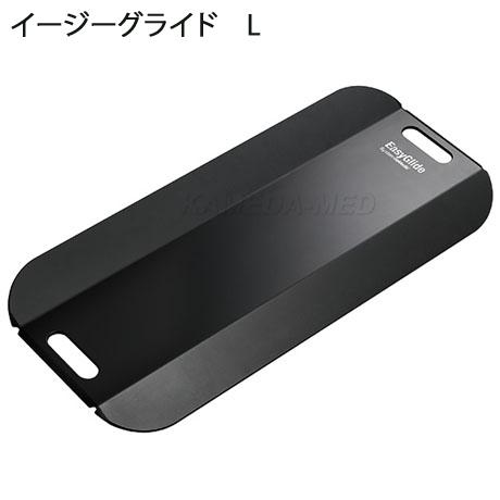 イージーグライド L(KZ-A29037)