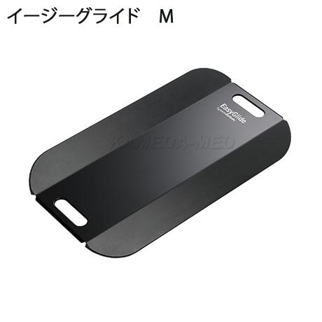 イージーグライド M(KZ-A29036)