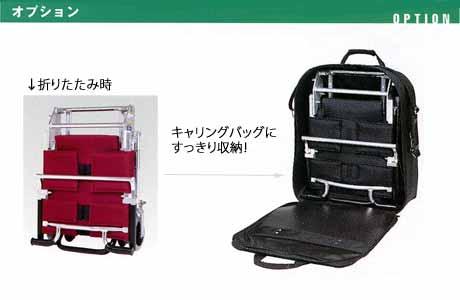 日進 NHA-207専用キャリーバッグ