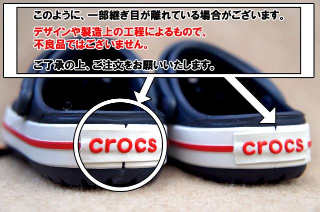 Crocs 11016 クロックバンド / crocs crocband mens Womens Aqua Sandals casual black, Navy, red, espresso / / fs2gm