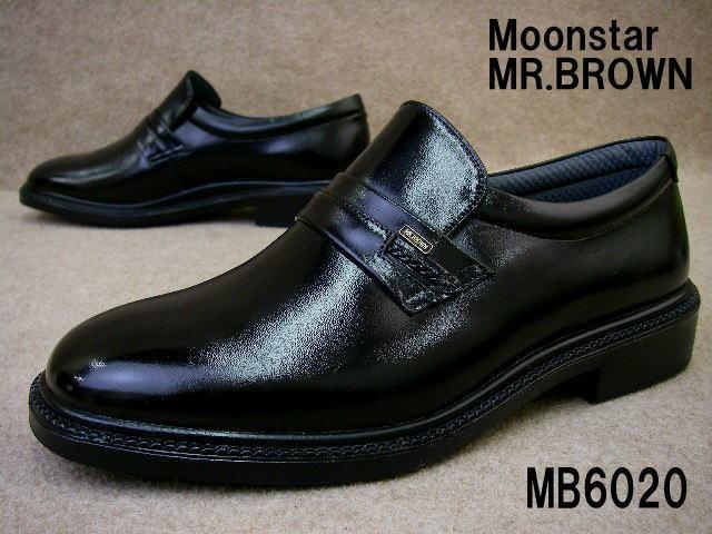 【送料無料】オリジナルシューケアプレゼント ムーンスター ミスターブラウン MB6020 BLACK Moonstar MR.BROWN メンズ ビジネス ブラック ワイズ:4E フォーマル 防汚・撥水加工