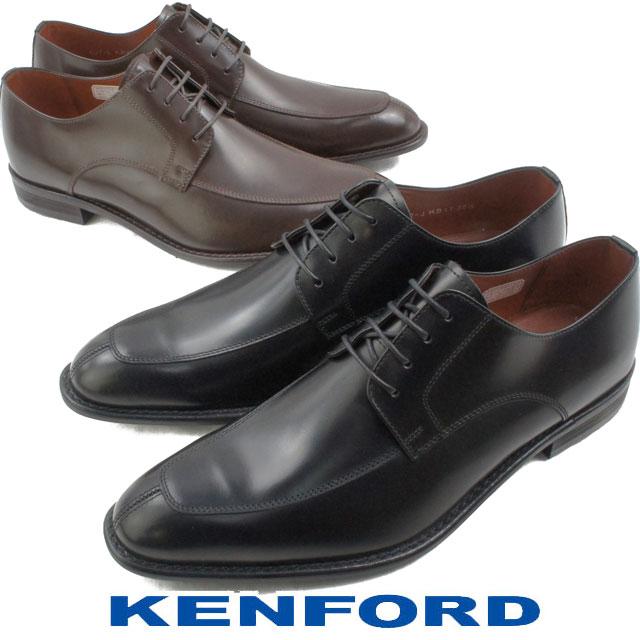 【送料無料】ケンフォード KB47 リーガル社製 KENFORD メンズ 靴 ビジネスシューズ フォーマル リクルート Uチップ ダークブラウン ブラック 撥水加工 evid |4