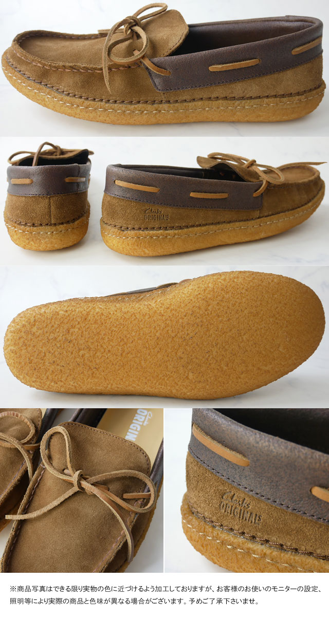 clarks loafers mens malaysia