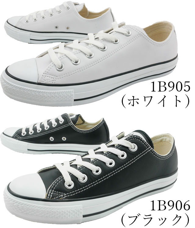 98b3d263d40 Converse leather all star OX converse Lo LEA ALL STAR OX 1B905 (white)  1B906 (black) men s women s low-cut sneakers