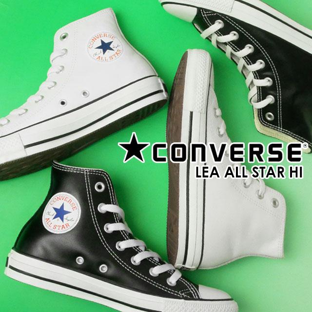 【送料無料】コンバース レザー オールスター ハイ converse LEA ALL STAR HI 1B907(ホワイト) 1B908(ブラック) メンズ ハイカット スニーカー