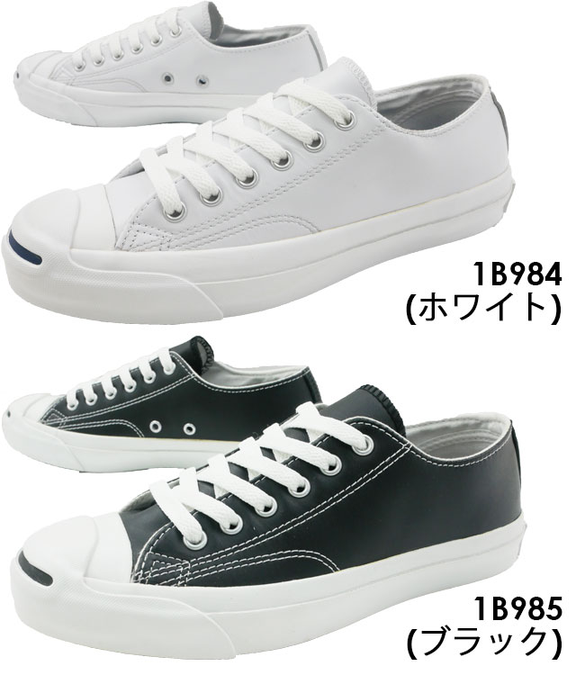 14ed136fcb7bf6 It is converse JACK PURCELL LEA JACK PURCELL Converse Jack Pursel leather  Jack Pursel white black sneakers men low-frequency cut (some areas are  excluded)