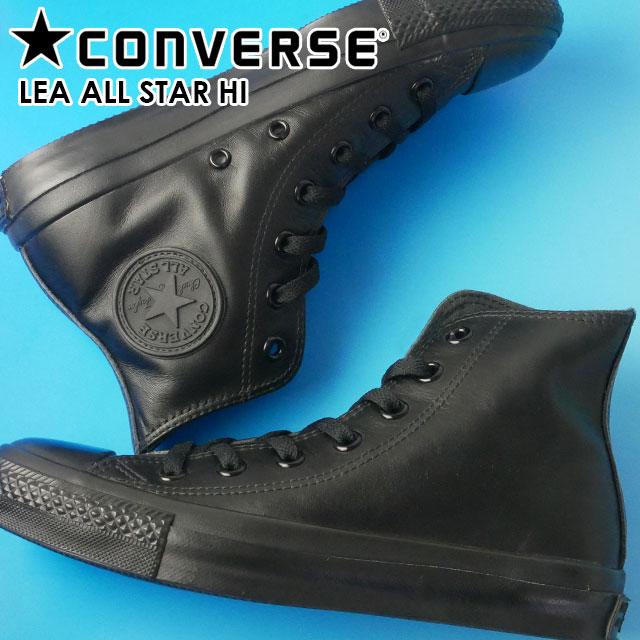 【送料無料】converse LEA ALL STAR HI 1C075 BLACK MONOCHROME コンバース レザー オールスター ハイ ブラックモノクローム メンズ スニーカー