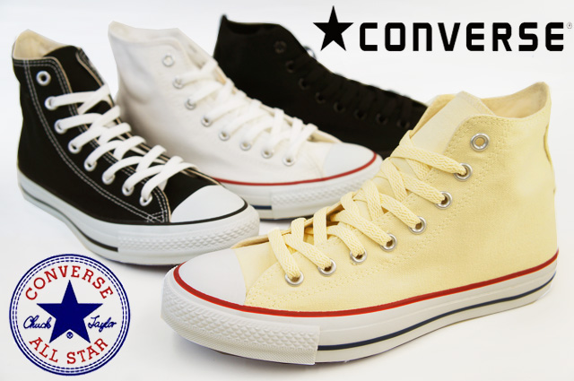 487f451bd62f ... black white 70c3e 56603 coupon code for convers converse canvas all  stars hi 9d132 9eb55 aliexpress converse mens shoes ...