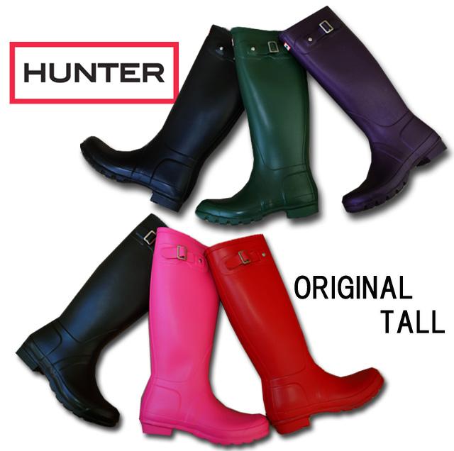【送料無料】(一部地域除く)ハンター 靴 オリジナル トール HUW23499・HUW23177 HUNTER ORIGINAL TALL メンズ・レディースBLACK・AUBERGINE・CHOCOLATE・DARKOLIVE・FUCHSIA・GREEN NAVY・RED レインブーツ RAIN BOOT ロング丈
