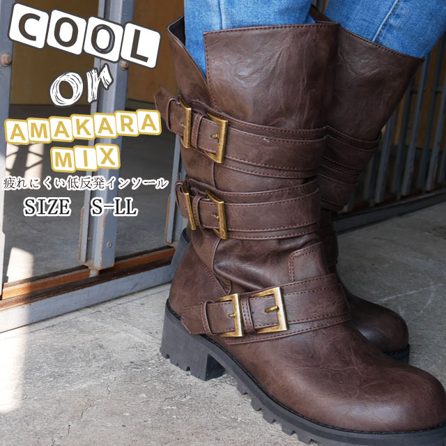 263afbddeaa Carol sister 3355 triple mid-length belted Engineer Boots (dark brown) DBR  / ladies BOOTS cool DARK BROWN work of cool casual military mens like ...