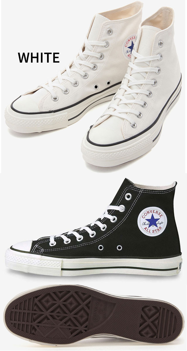 MADE IN JAPAN casual shoes Shin pull three colors black natural white white evid made in CONVERSE Converse canvas all stars J high sneakers men gap