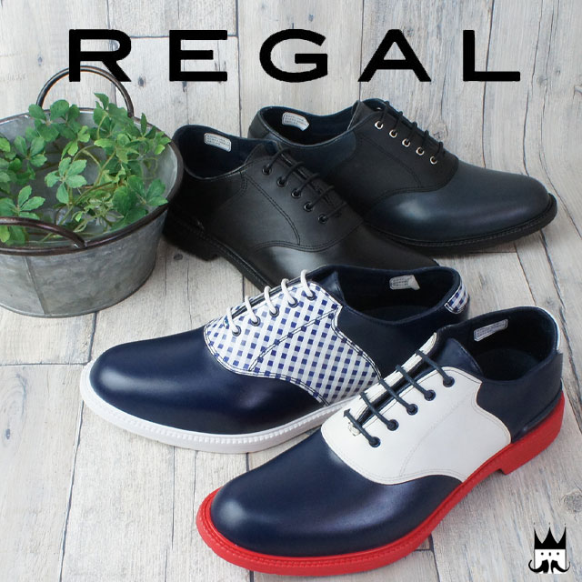 【送料無料】REGAL リーガルメンズ レインシューズ 69KR サドルシューズ 雨 梅雨 ビジネス 通勤 紳士靴 コンビカラー RAIN レイン evid