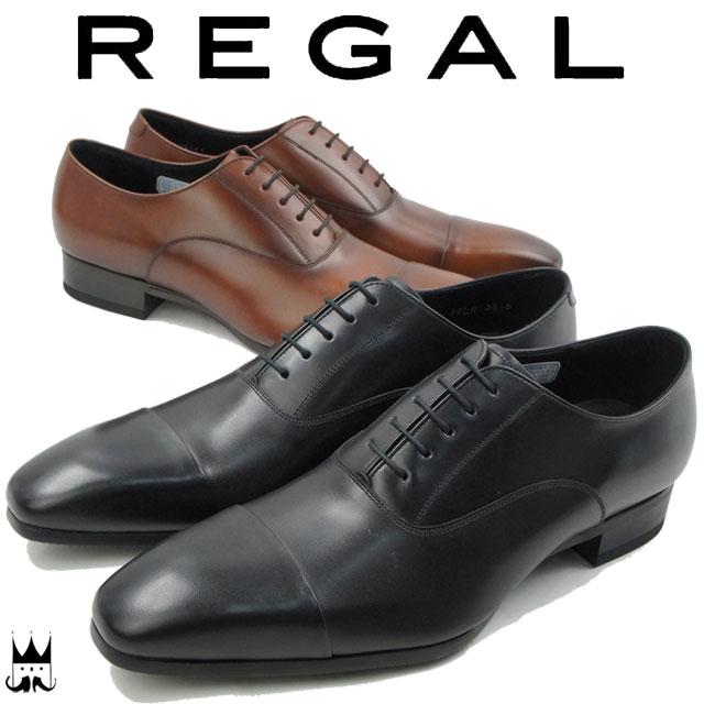 【送料無料】REGAL リーガル メンズ ビジネスシューズ 10LR 革靴 紳士靴 フォーマル リクルート 冠婚葬祭 ドレスシューズ ストレートチップ 日本製 メイドインジャパン evid o-sg