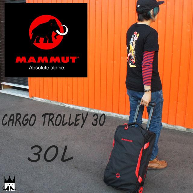 MAMMUT マムート バッグ メンズ レディース 2510-03501 30L カーゴトローリー30 キャリーバッグ アウトドア 旅行 出張 海外 遠征 PCスリーブ evid