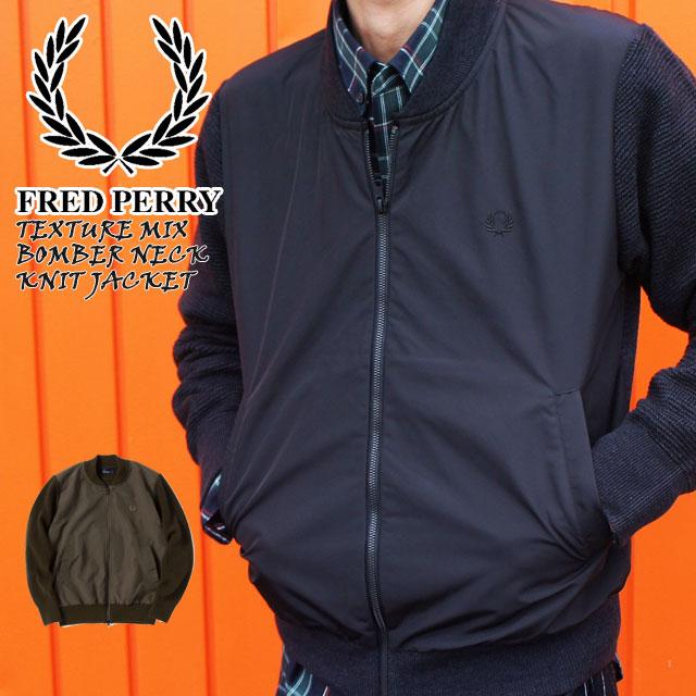 【送料無料】(一部地域除く)フレッドペリー  F3172 テクスチャミックス ボンバーネックニットジャケット 長袖 トップス アウター カジュアル 月桂樹 ローレル メンズ アパレル FRED PERRY evid