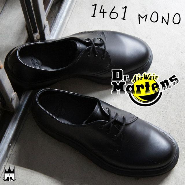 【送料無料】(一部地域除く)ドクターマーチン Dr.Martens メンズ レディース 3ホールシューズ 1461 MONO 14345001 ブラック evid