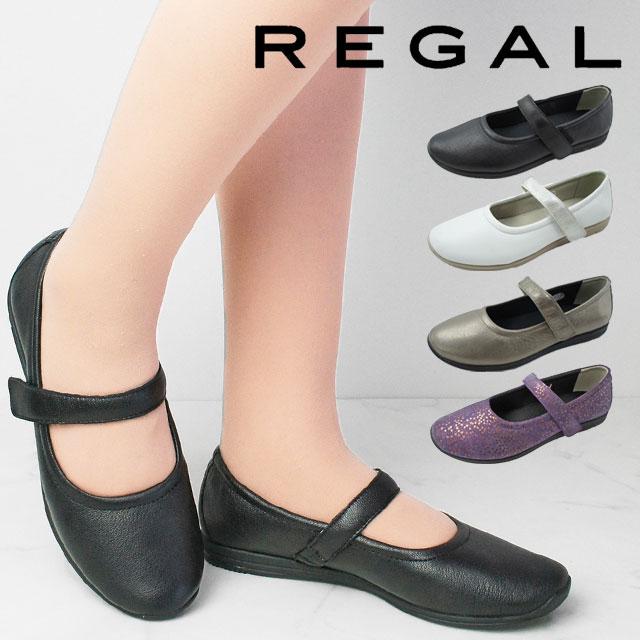 【送料無料】REGAL リーガル フラットシューズ 本革 レディース F71K 黒 ブラック ホワイト シルバー ブロンズ メリージェーン evid |4