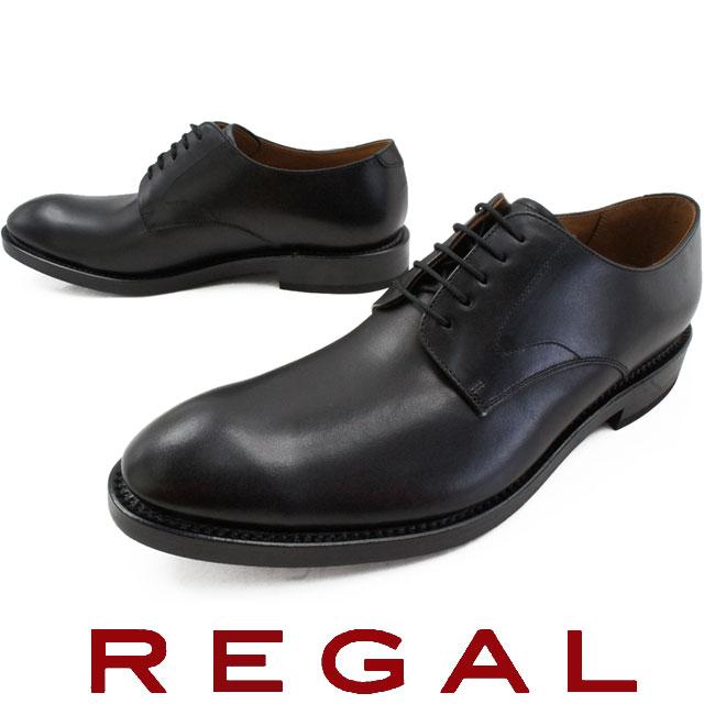【送料無料】REGAL リーガル メンズ ビジネスシューズ 04RR 革靴 紳士靴 ブラック プレーントゥ フォーマル 日本製 メイドインジャパン evid o-sg