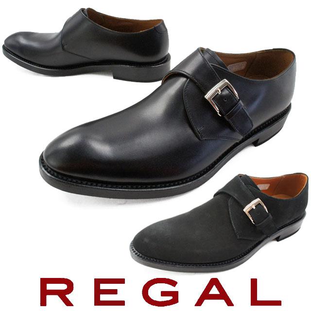 リーガル メンズ ビジネスシューズ 07RR 革靴 紳士靴 ブラック ブラックスエード モンクストラップ メイドインジャパン 日本製 フォーマル REGAL evid