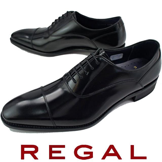 【24h限定10%offクーポン】【送料無料】REGAL リーガル メンズ 革靴 紳士靴 25AR BE B ブラックストレートチップ ビジネスシューズ evid