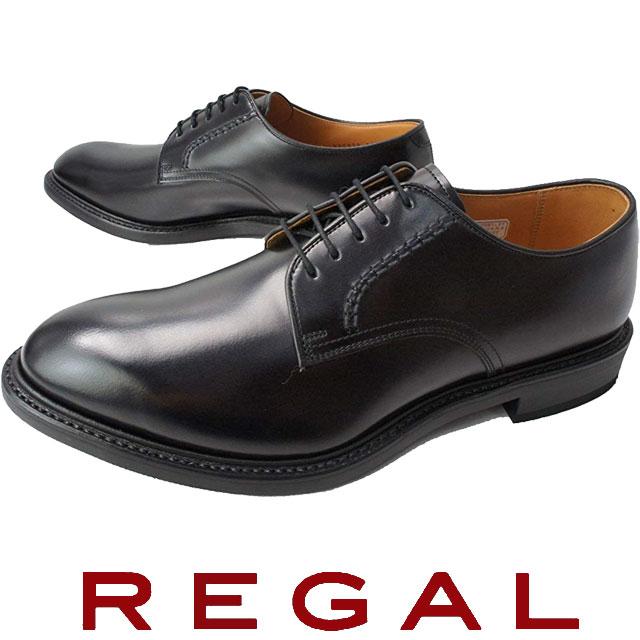 【送料無料】REGAL リーガル メンズ ビジネスシューズ 04NR ワイズ2E 革靴 紳士靴 日本製 フォーマル リクルート 冠婚葬祭 トラッドシューズ レースアップ ドレスシューズ ブラック BLACK 黒 evid o-sg |4
