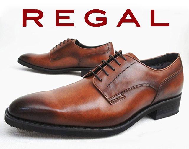 【送料無料】REGAL リーガルメンズ 革靴 紳士靴 ビジネスシューズ 34HR プレーントゥ フォーマル ゴアテックス GORE-TEX 防水 ブラウン evid o-sg