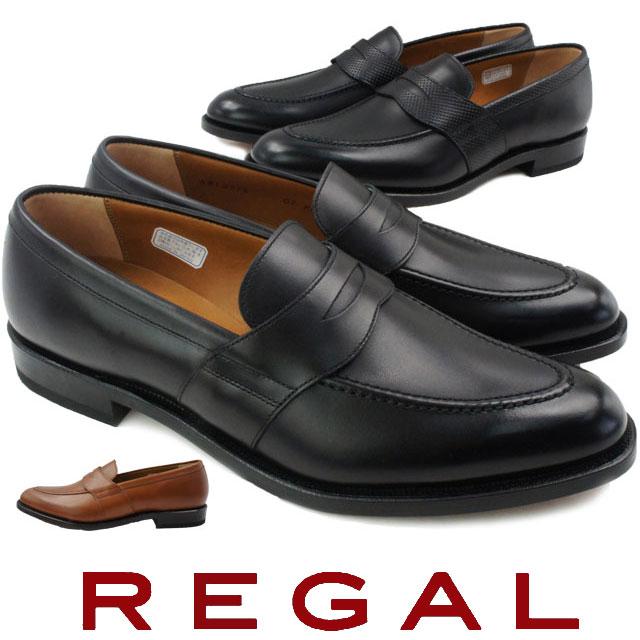 【送料無料】REGAL リーガル メンズ ローファー 01PR 革靴 紳士靴 ビジネスシューズ リクルート フレッシャーズ メイドインジャパン 日本製 evid