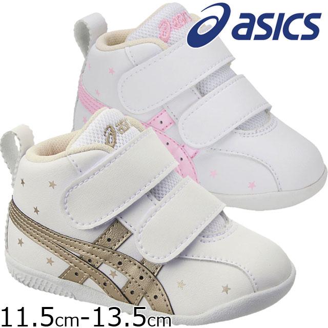 asics baby shoes - 56% OFF - plykart.com