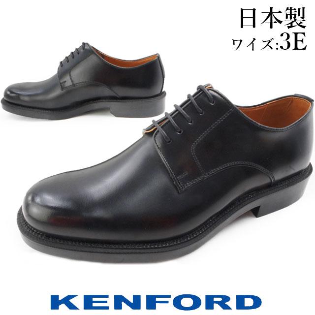【送料無料】ケンフォード KENFORD ビジネスシューズ メンズ K641L プレーントゥ メイドインジャパン MADE IN JAPAN 日本製 黒 evid  4