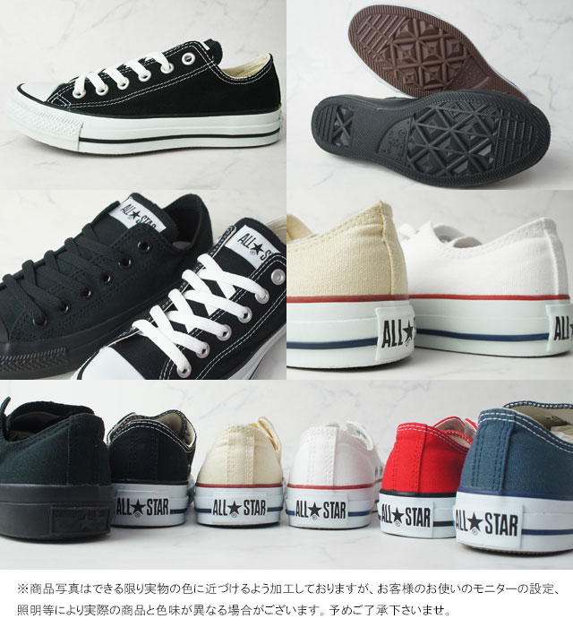 It is Converse canvas all stars OX CONVERSE CANVAS ALL STAR OX low frequency cut men gap Dis BLACK, WHITE, RED, NAVY BLACK MONO CHROME, OPTICAL WHITE