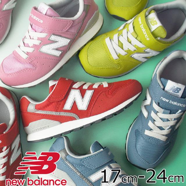 dce69b061dc16 ニューバランスnewbalanceスニーカー男の子女の子子供靴キッズジュニアYV996ローカットベルクロ運動靴NBレッド