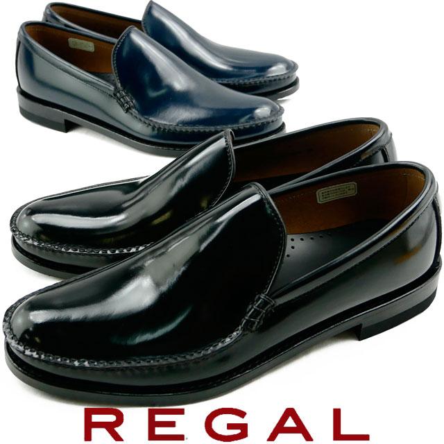 リーガル REGAL ビジネスシューズ メンズ 【送料無料】(一部地域除く) 15DR ヴァンプ 紳士靴 ブラック ネイビー evid