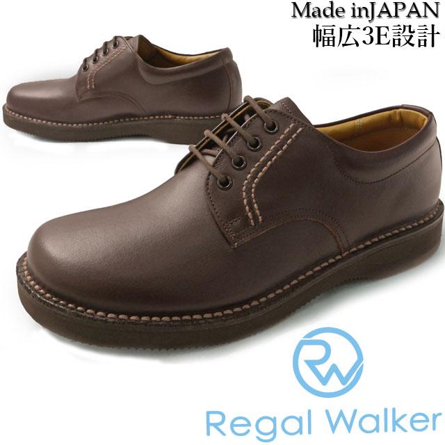 REGAL リーガル ビジネスシューズ 革靴 紳士靴 レザー メンズ JJ23 メイドインジャパン 日本製 オブリークトゥ 仕事 通勤 ダークブラウン evid