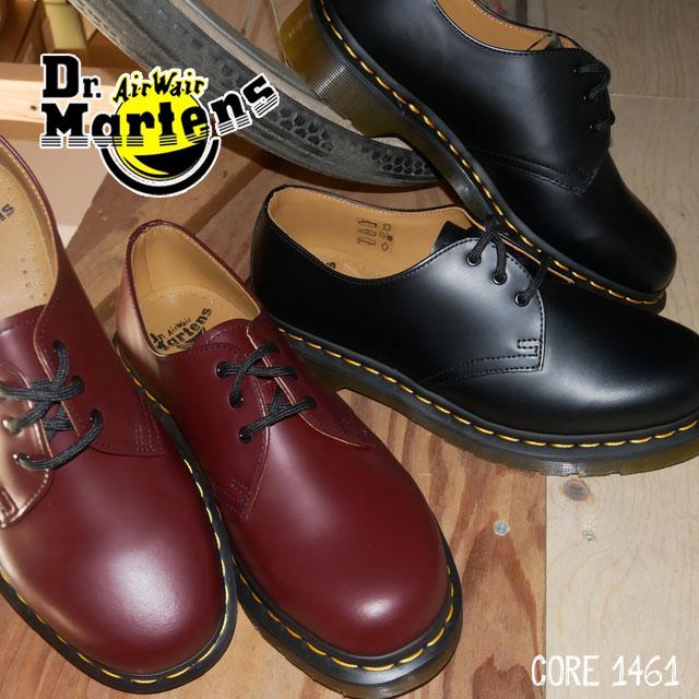 【送料無料】ドクターマーチン メンズ レディース 3ホールシューズ CORE 1461 黒 ブラック 赤 チェリーレッド 10085001 10085600 レースアップシューズ カジュアルシューズ オックスフォード 紳士靴 革靴 フォーマル スリーホール スムース evid
